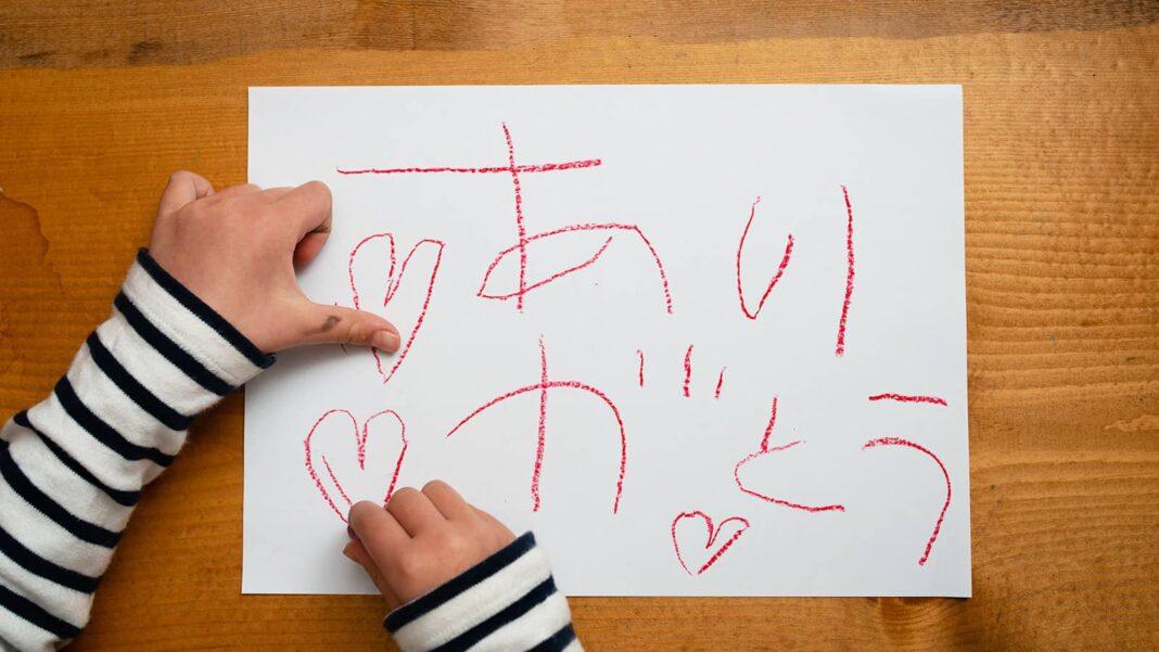 【クラス別】父の日製作にピッタリの簡単で喜ばれるアイディア6選!